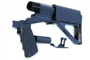 Fostech DefendAR-15